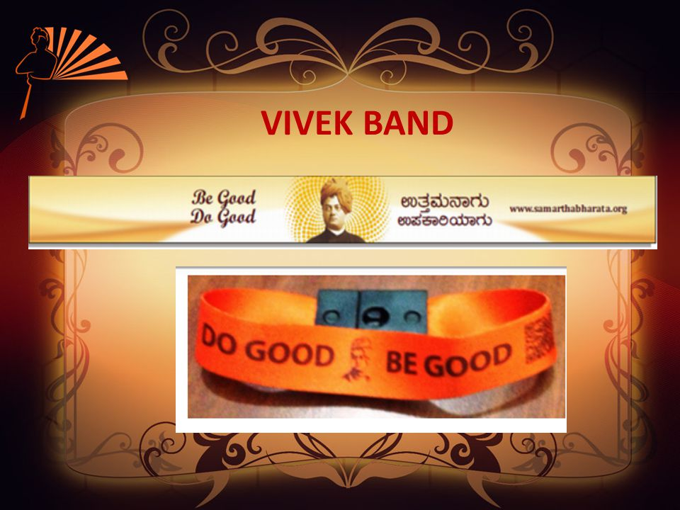 When does the Campaign start This campaign will begin on January 12 th, 2015, to commemorate the birthday of Swamy Vivekananda, which is celebrated as National Youth Day.
