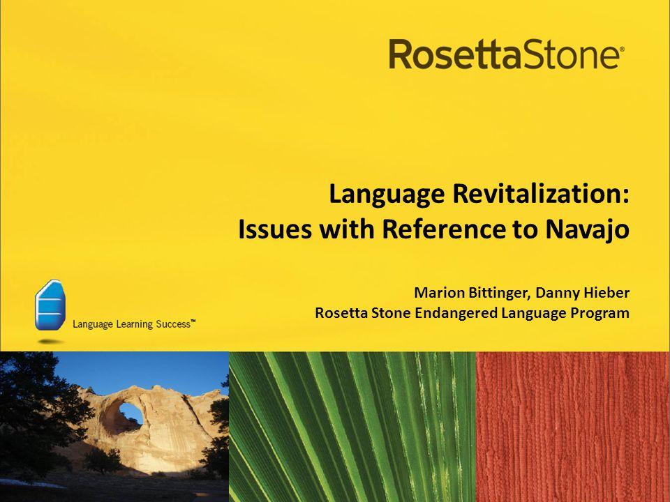 What is Rosetta Stone®?