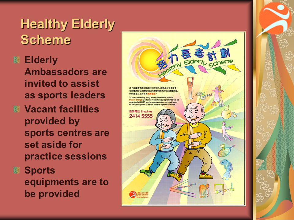 Healthy Elderly Scheme