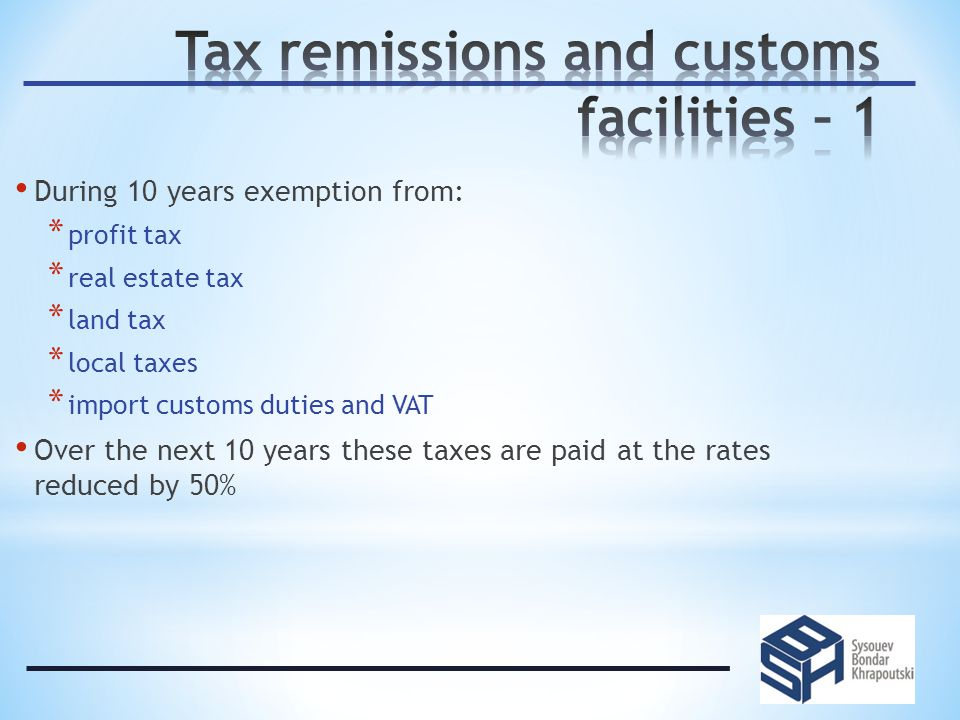 Income tax on dividends accrued to founders of companies- residents – 0% for 5 years Royalty – 5% up to 2027 (the General rate is 15%) Income tax of employees – 9% up to 2027 (the General rate is 12%) If it is the establishment of new taxes, levies, duties the duty of the payment does not occur