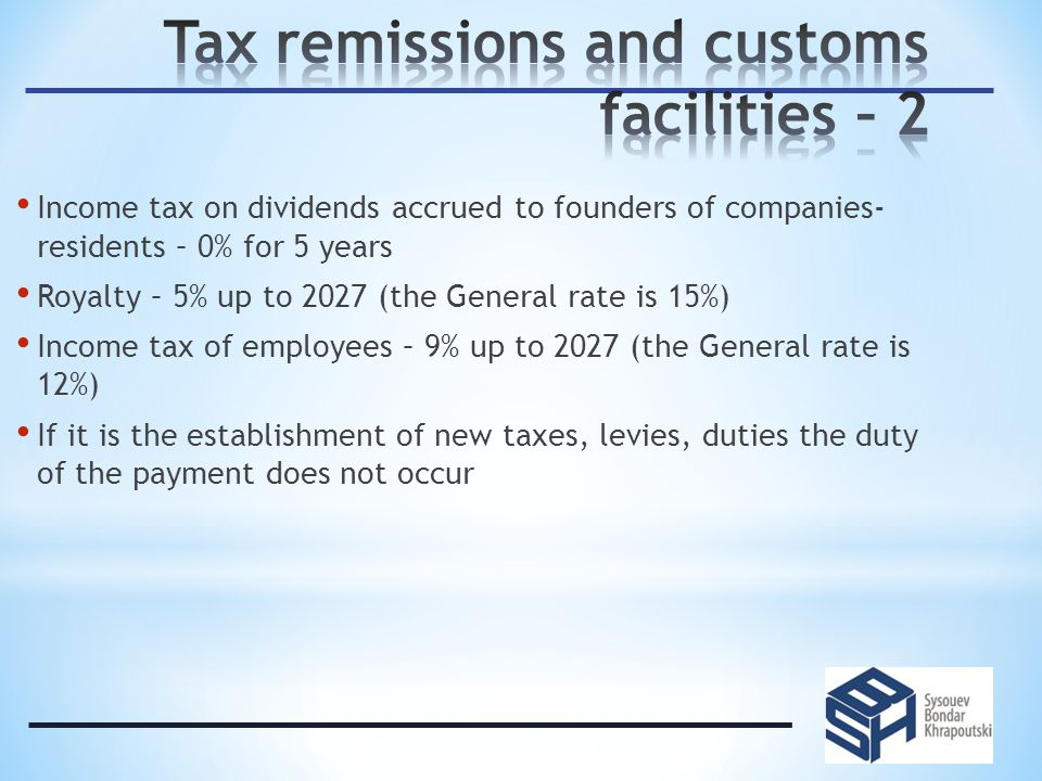 Optional insurance contributions payments to employees Examption from: * the payment of the state fee for issuing permits for foreign workers labor activity in the Republic of Belarus * the mandatory sale of currency proceeds (as a General rule 30%) * contributions to the innovation Fund The guarantees of the rights of investors and investment protection apply to the residents
