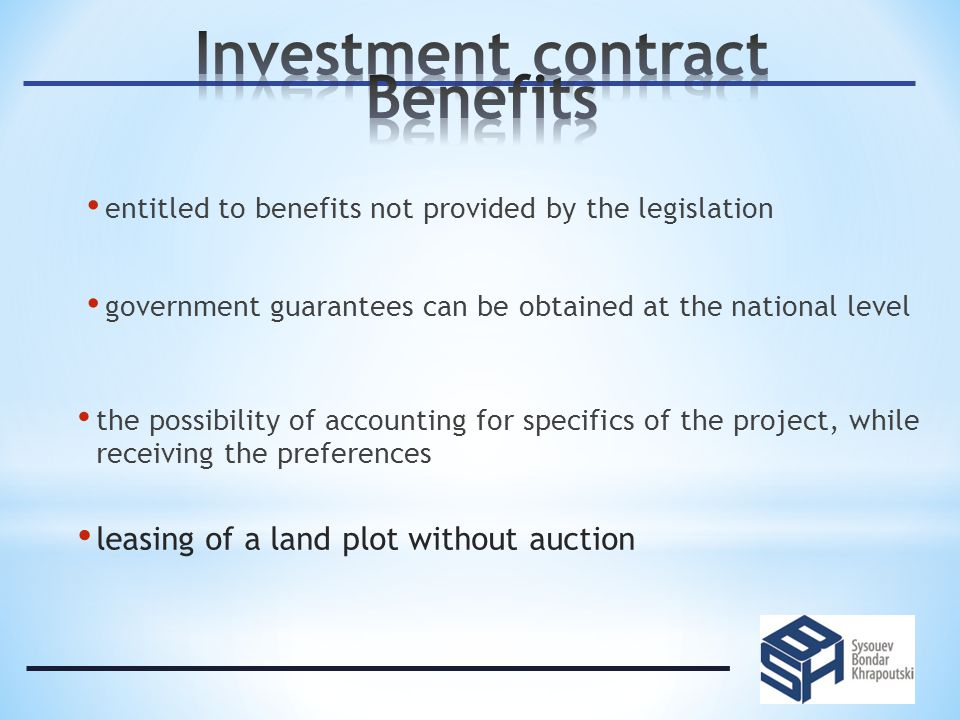 Project construction in parallel with the development of the project documentation each stage of construction Exemption from * payment for the right to conclude the land lease contract * VAT and income taxes because of granting of capital structures and isolated premises for the implementation of the investment project Determination of the general planning organization, the general contractor, the subcontractor design, construction and other organizations without conducting contract bidding