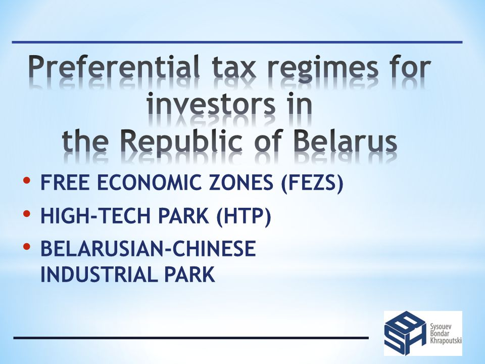 was created in order to form favorable conditions for the software engineering, information and communication technology in Belarus (Belarusian Silicon Valley ).