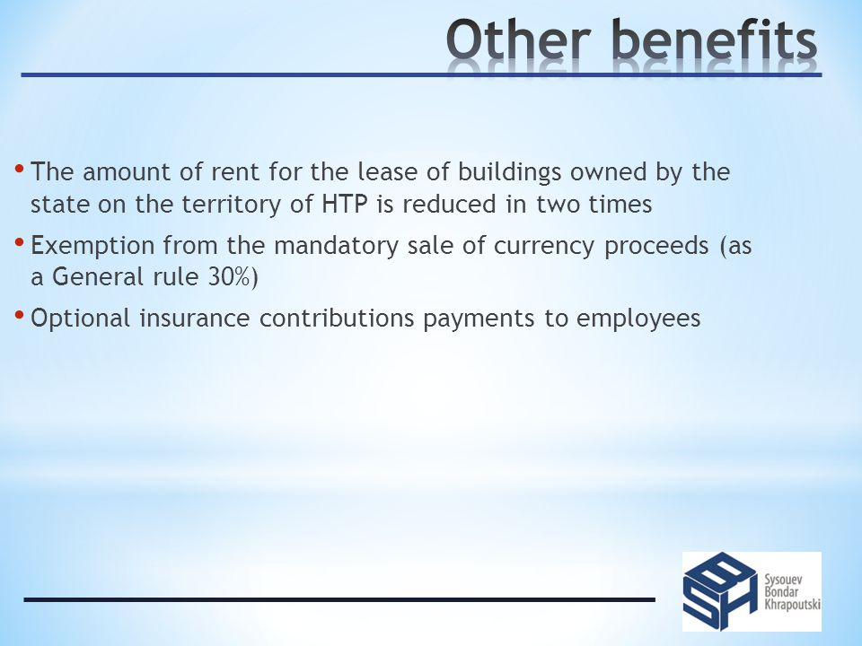 The legal entity or the individual entrepreneurs registered in the Republic of Belarus Optional permanent location on the territory of HTP The implementation of only certain types of activities The business project The registration as the resident The contract about the activity conditions of HTP resident (deduction of 1% of revenues)