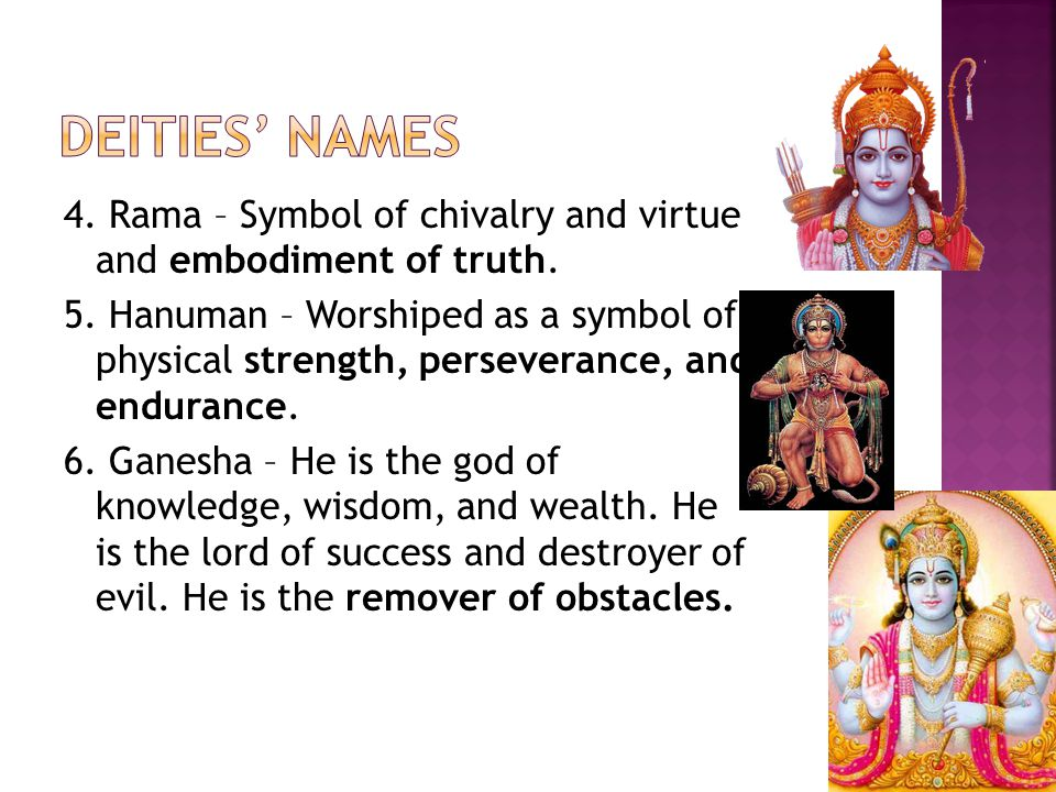 4.Rama – Symbol of chivalry and virtue and embodiment of truth.