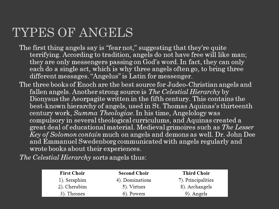 THE 7 ARCHANGELS—A VARYING LIST The earliest reference to a system of seven archangels as a group appears to be in The Book of Enoch, where they are named as Gabriel, Michael, Raphael, Uriel, Raguel, Remiel and Saraqael.