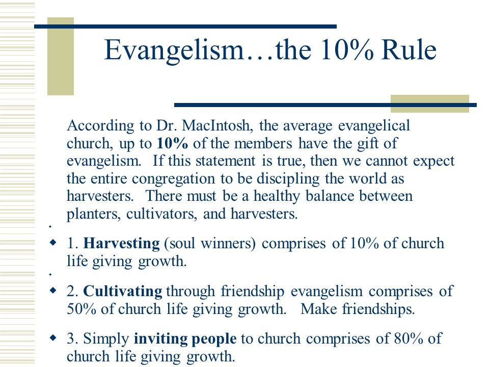 Are We Being Life-Giving to Present Members. How well are we retaining people in our church.
