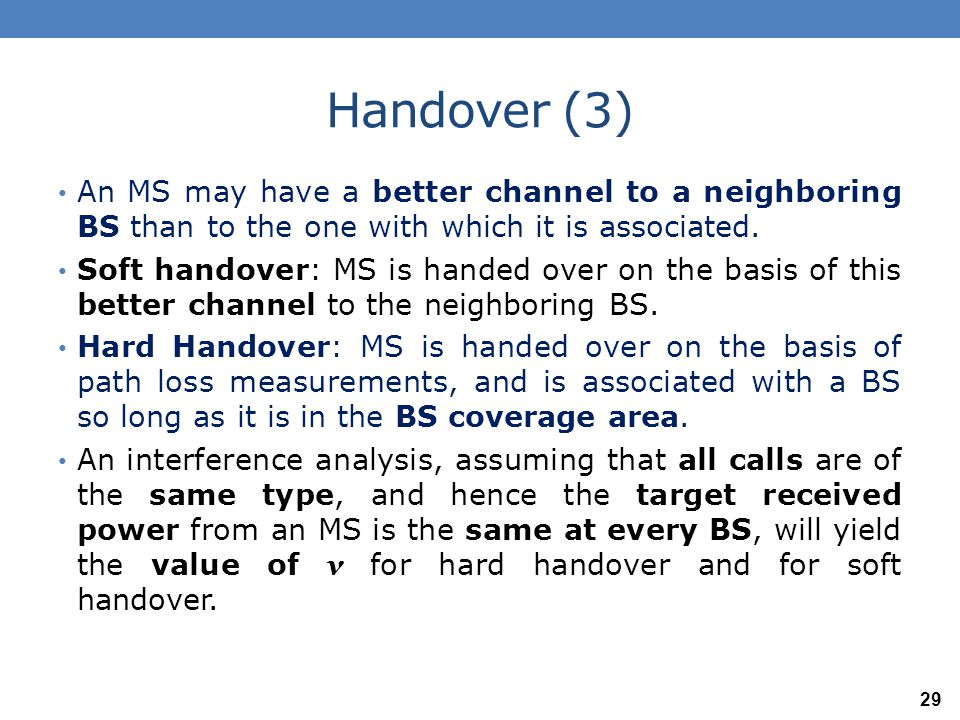 Hard Handover (1) First: hard handover Let S r denote the target uplink received power at a BS from any MS associated with it.