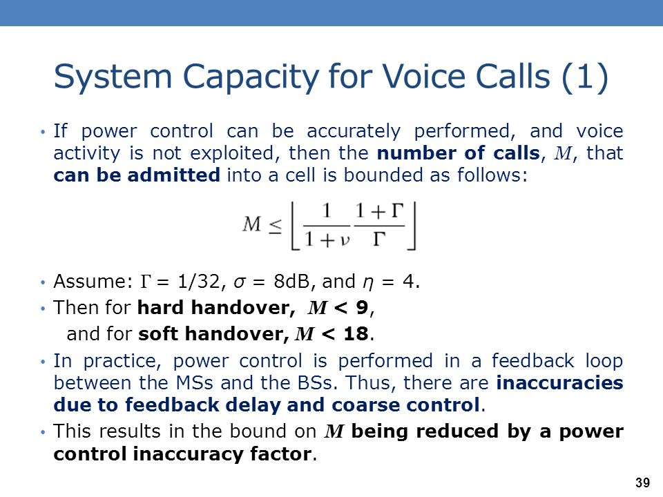 System Capacity for Voice Calls (2) When a call is admitted, it obtains the desired bit rate and BER; the in-call performance is assured.
