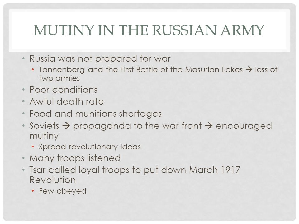 1916 RUSSIAN REVOLUTION Home front life was strained Militarism of industry Food shortages Rumors about tsarina Alexandra and Rasputin 1,700,000 military dead and 5,000,000 wounded = stupidity or treason'.