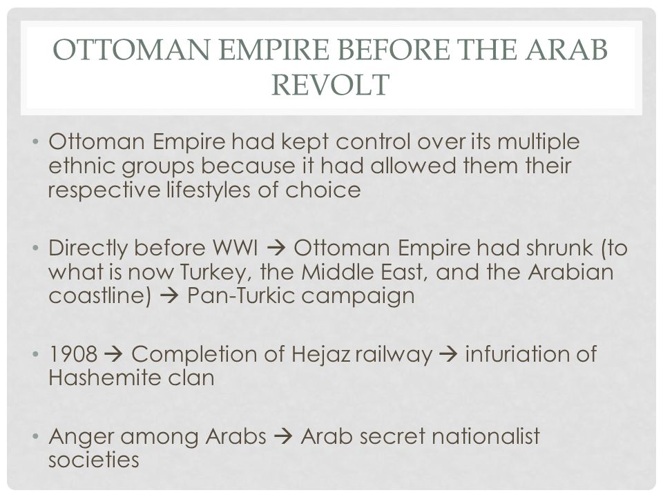 INTRO TO THE ARAB REVOLT VIDEO http://www.youtube.com/watch?v=0B2JikABjA8