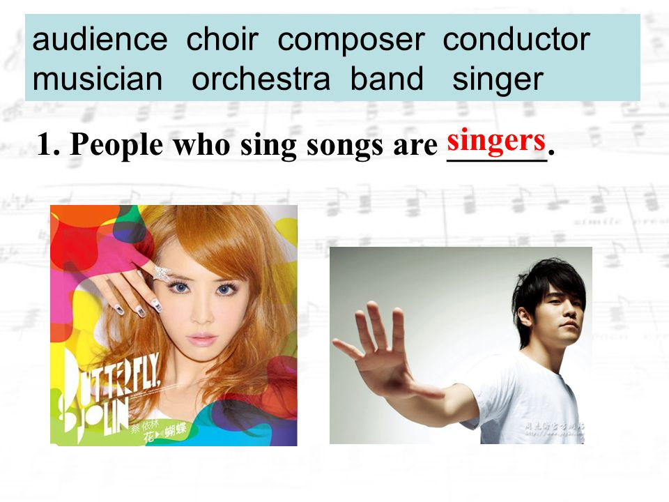 3.People who compose music are called _________.