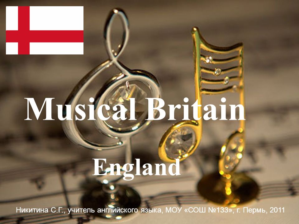 The North of England England is the musical centre of Great Britain.
