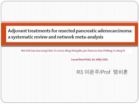R3 이운주/Prof 맹치훈. Introduction Pancreatic adenocarcinoma is most lethal cancer, with a 5-year survival rate of less than 5%. Relapsed occurs in 80-85%