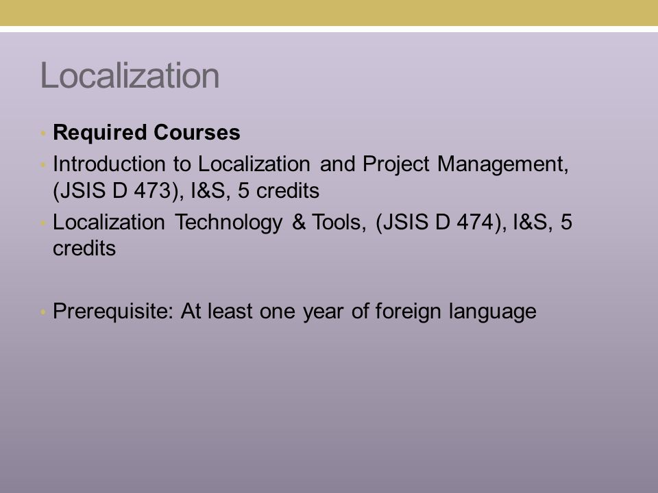 Database Management Required Courses, 10 credits total Database Management Fundamentals I (INFO 240), 5 credits Database Management Fundamentals II (INFO 245), 5 credits
