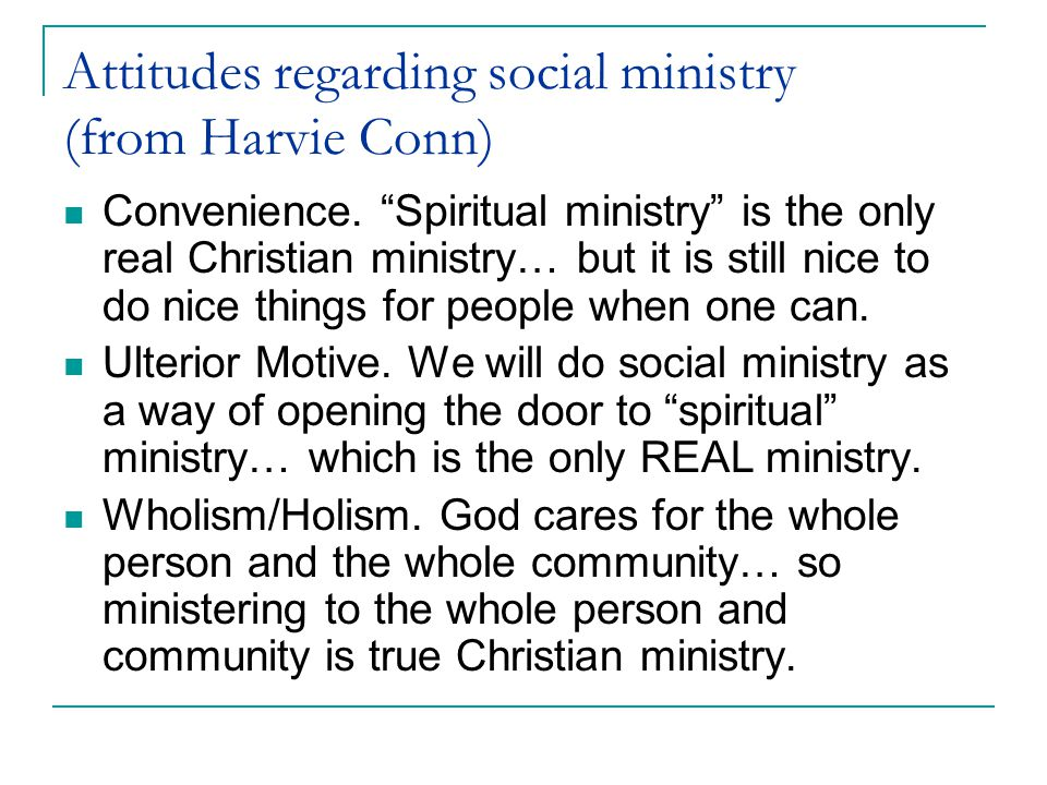 Attitudes Affect Ministry
