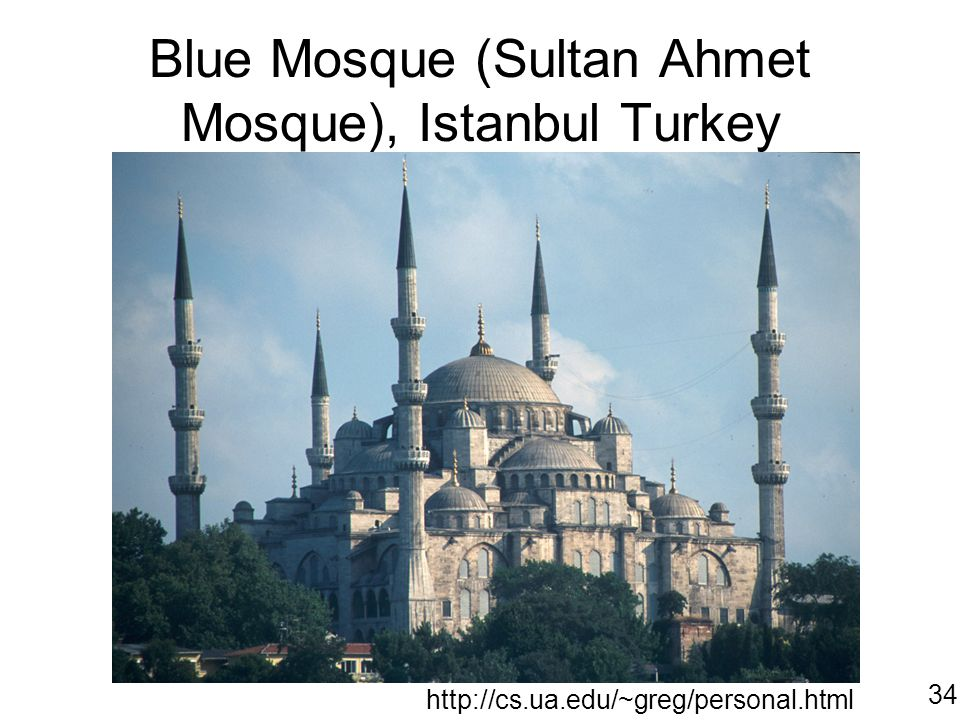 Interior of the Blue Mosque http://www.britannica.com35