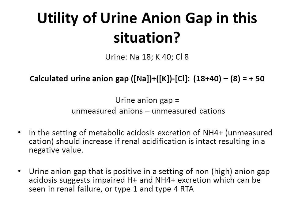Utility of Urine Anion Gap in this situation.