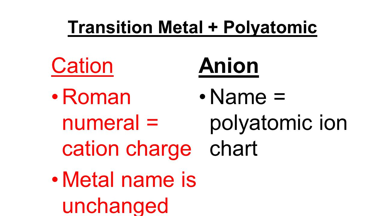 Metal and Nonmetal Find the 6 cards that have just one metal (not transition) and one non metal 1.What are the patterns in naming the cation and anion?