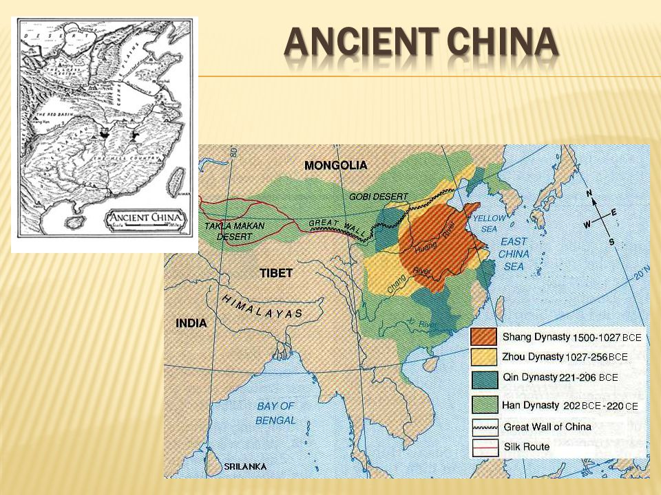 Archaeological Evidence Archaeological Evidence Discovery of Xia is still in preliminary stage Discovery of Xia is still in preliminary stage Archaeologists have found some tombs Archaeologists have found some tombs Chinese scholars believe it existed Chinese scholars believe it existed Supposed History Supposed History Established about 2200 B.C.E.