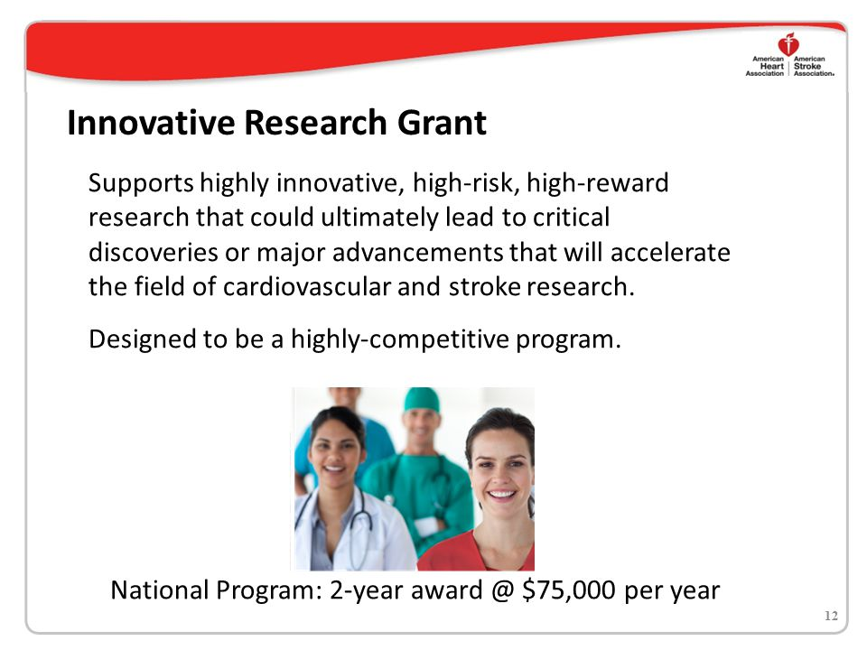 Established Investigator Award Award may be held only once National Program: $500,000 over 5 years Supports mid-career investigators with unusual promise and established records of accomplishment.