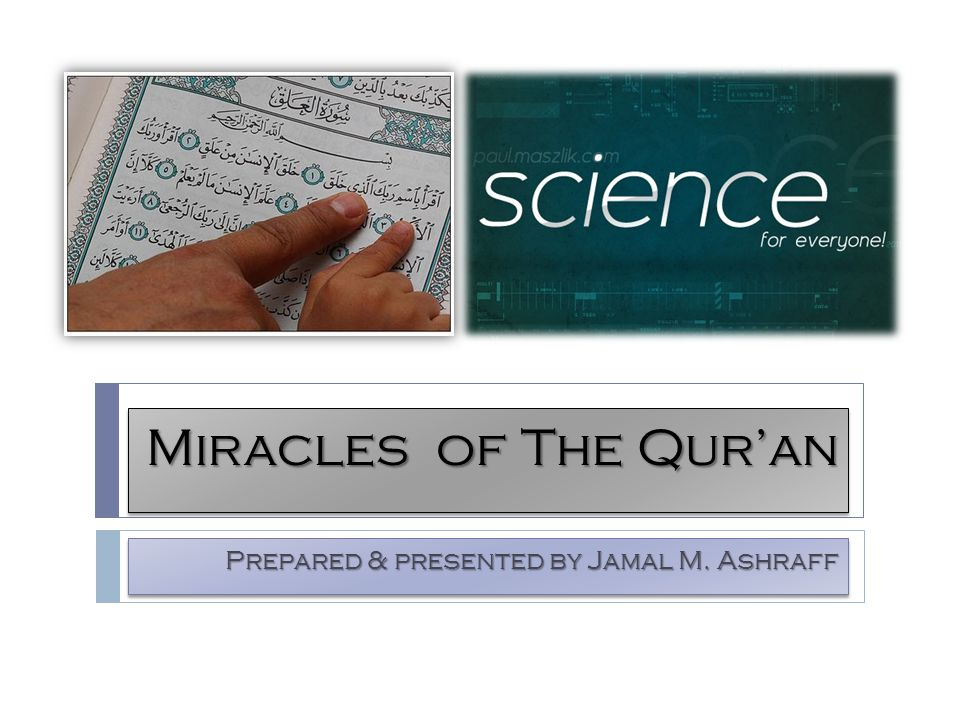 Miracles of the Qur'an Introduction Speaking about scientific miracles has become a necessity these days, as knowledge has made great & rapid strides that cannot be stopped even for a moment.