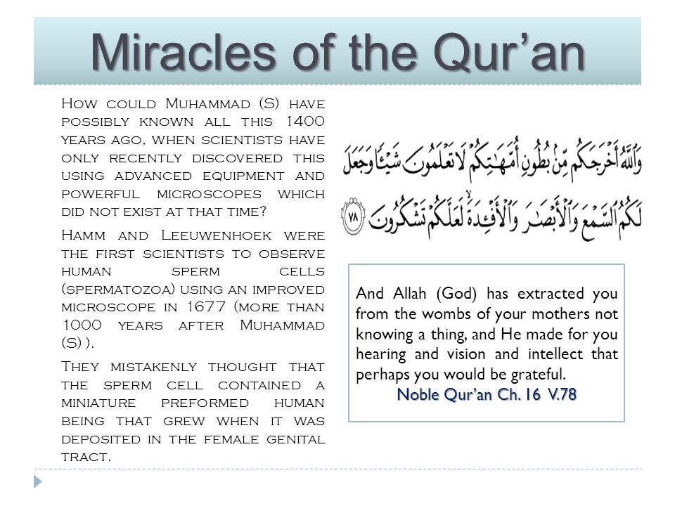 Miracles of the Qur'an Professor Emeritus Keith L.