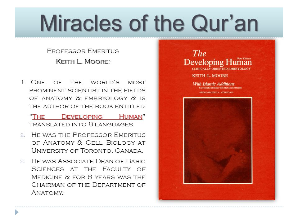 Miracles of the Qur'an 4.