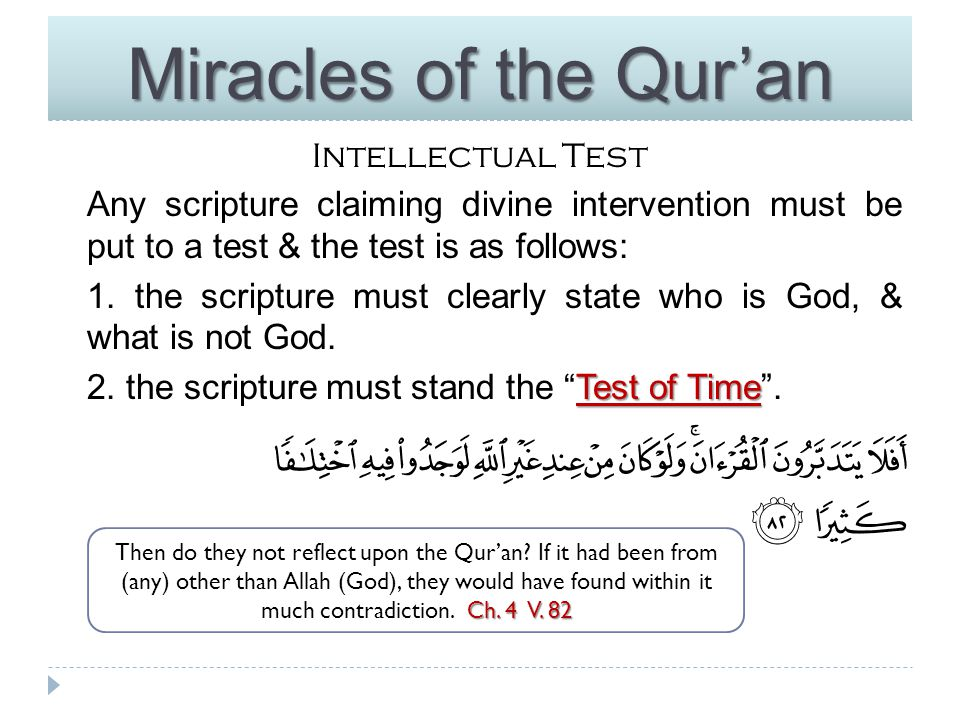 Miracles of the Qur'an Qur'an in Focus unknown to the people at the time There are scientific & historical facts found in the Qur'an which were unknown to the people at the time, & have only been discovered recently.