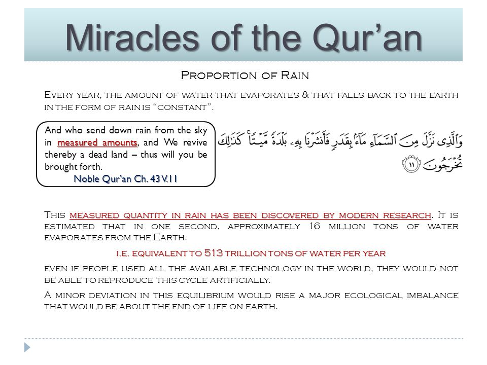 Miracles of the Qur'an Darkness in the Seas Or (they are) like the darkness within an unfathomable sea which is covered by waves, upon which are waves, over which are clouds – darknesses, some of them upon others.