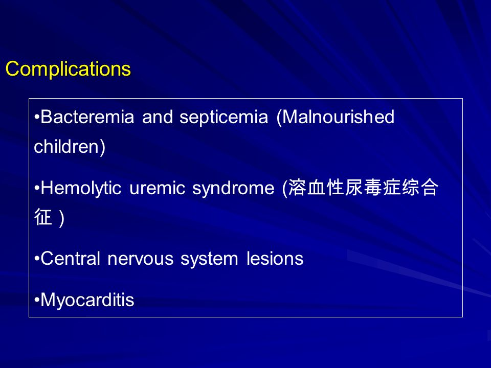 Summary 1 Pathogen: Shigella bacteria 2 Inflammation: Fibrinous inflammation 3 Pathological stages: Map-like ulcer 4 Clinical features: Bloody mucoid diarrhea and tenesmus