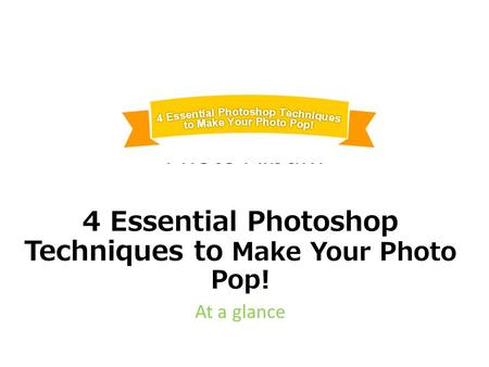 Photo Album 4 Essential Photoshop Techniques to Make Your Photo Pop!