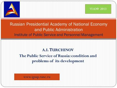 A.I. Т URCHINOV The Public Service of Russia: condition and problems of its development Russian Presidential Academy of National Economy and Public Administration.