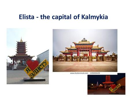 Elista - the capital of Kalmykia. Elista was founded in 1865 as a small settlement; the name is from Kalmyk els(e)n sand(y). [5Kalmyk [5 Today, Elista.