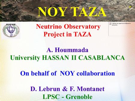 NOY TAZA Neutrino Observatory Project in TAZA A. Hoummada University HASSAN II CASABLANCA On behalf of NOY collaboration D. Lebrun & F. Montanet LPSC -