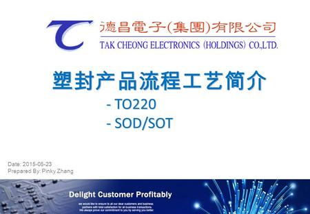 塑封产品流程工艺简介 - TO220 - SOD/SOT Date: Prepared By: Pinky Zhang.