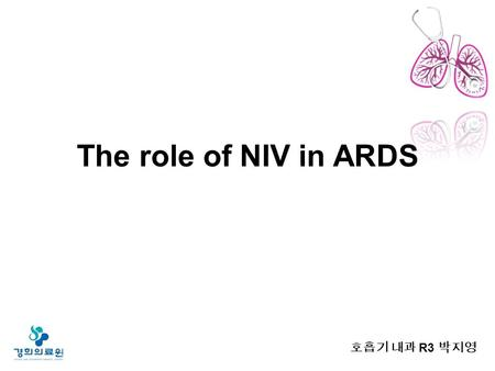 The role of NIV in ARDS 호흡기 내과 R3 박지영. ARDS  Clinical syndrome of severe dyspnea of rapid onset, hypoxemia, and diffuse pulmonary infiltrates leading.