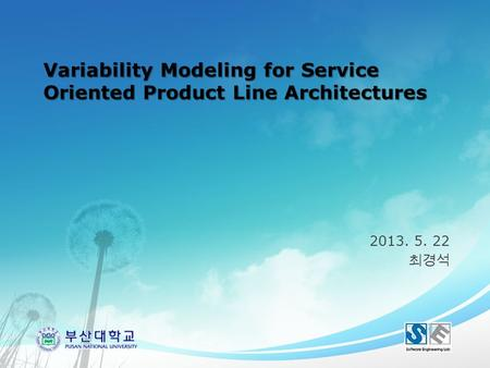 Variability Modeling for Service Oriented Product Line Architectures 최경석.