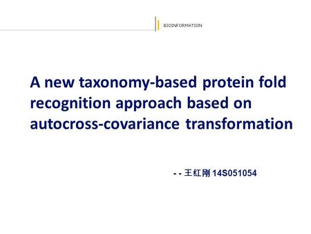 BIOINFORMATION A new taxonomy-based protein fold recognition approach based on autocross-covariance transformation - - 王红刚 14S