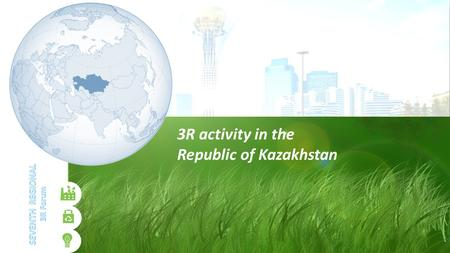 "3R activity in the Republic of Kazakhstan. Current situation on the policy level ""Concept of transition of the Republic of Kazakhstan to Green Economy"""