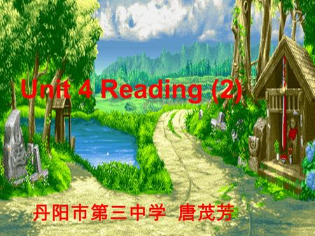 Unit 4 Reading (2) 丹阳市第三中学 唐茂芳 请你根据解释选出适当的单词 1.a person or thing that has got a good result 2.people who like somebody or something very much 3.organizations(