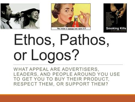pathos advertisement examples