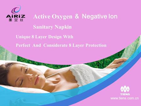 Unique 8 Layer Design With Perfect And Considerate 8 Layer Protection Active Oxygen & Negative Ion Sanitary Napkin