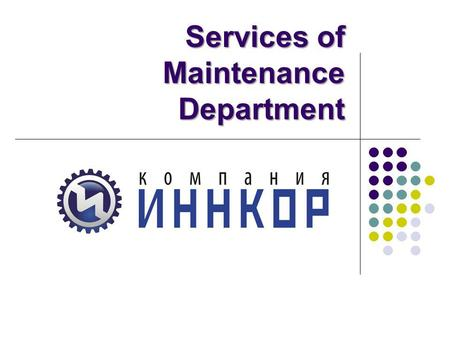 Services of Maintenance Department. Content Aim of maintenance department Aim of maintenance department Basic service Basic service Supplementary service.