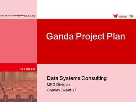 Data Systems Consulting MFG Division Charley.C/Jeff.Y/ Ganda Project Plan.