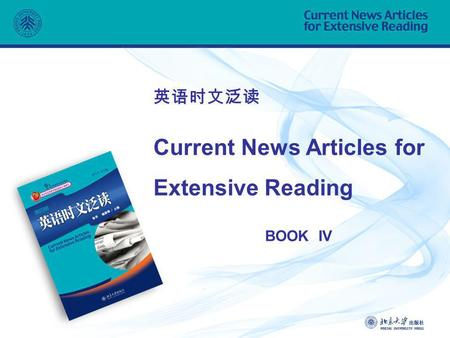 Current News Articles for Extensive Reading BOOK IV.