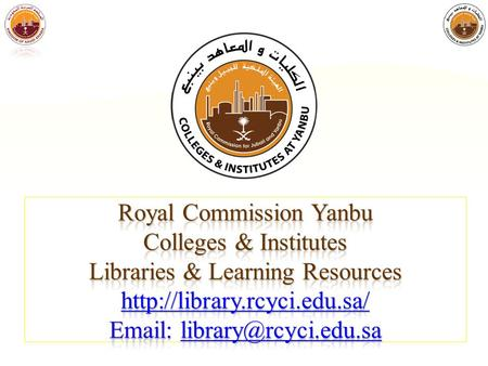 Access RCYCI Library Online Databases: Anytime! Anywhere! From