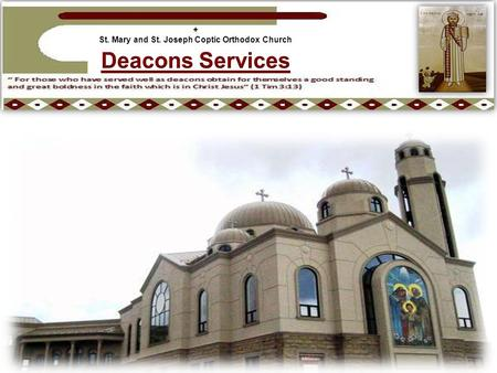 + St. Mary and St. Joseph Coptic Orthodox Church.