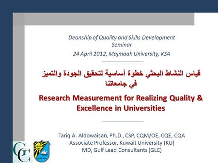 Research Measurement for Realizing Quality & Excellence in Universities 24 April 2012, Majmaah University, KSA Deanship of Quality and Skills Development.