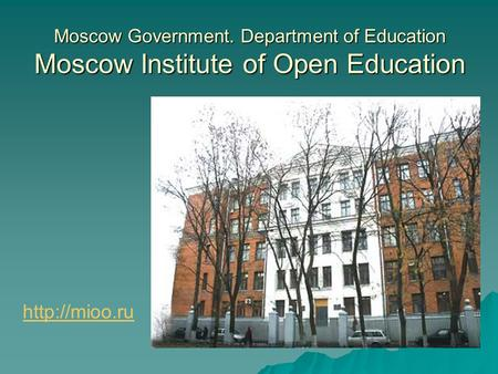 Moscow Government. Department of Education Moscow Institute of Open Education